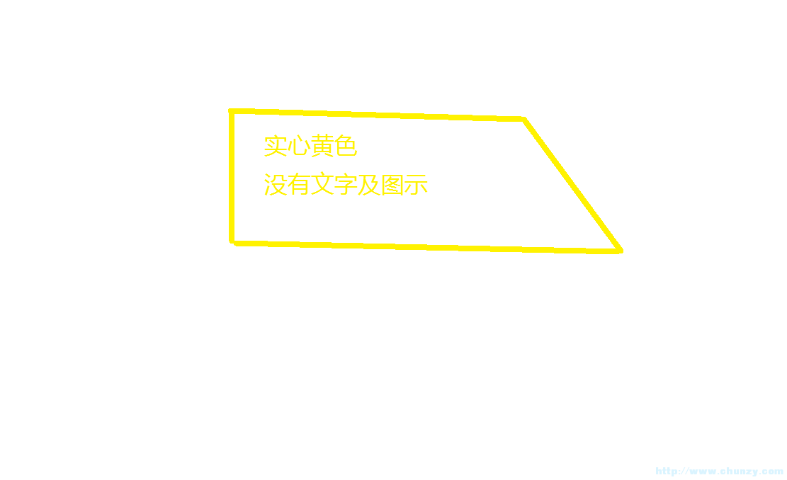 Yellow sign.png